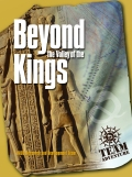 Beyond the Valley of the Kings, a challenging adventure simulation that focuses on